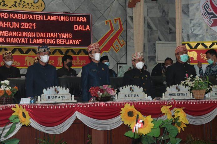 Bupati Lampung Utara Hi. Budi Utomo, S.E., M.M., Menjadikan Peringgatan Hari Ulang Tahun (HUT) Provinsi Lampung ke-57
